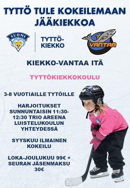 Ilmoittaudu mukaan Kiekko-Vantaa Idän Tyttökiekkokoulu