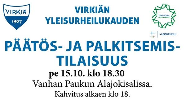 Palkitsemistilaisuus perjantaina 15.10.