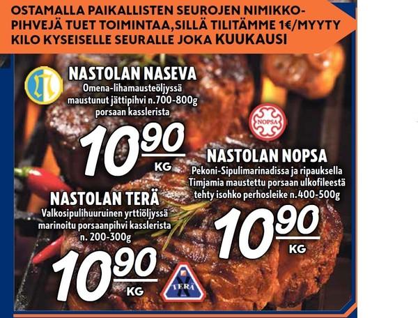 Nopsan grillipihvit K-Supermarket Nastolasta