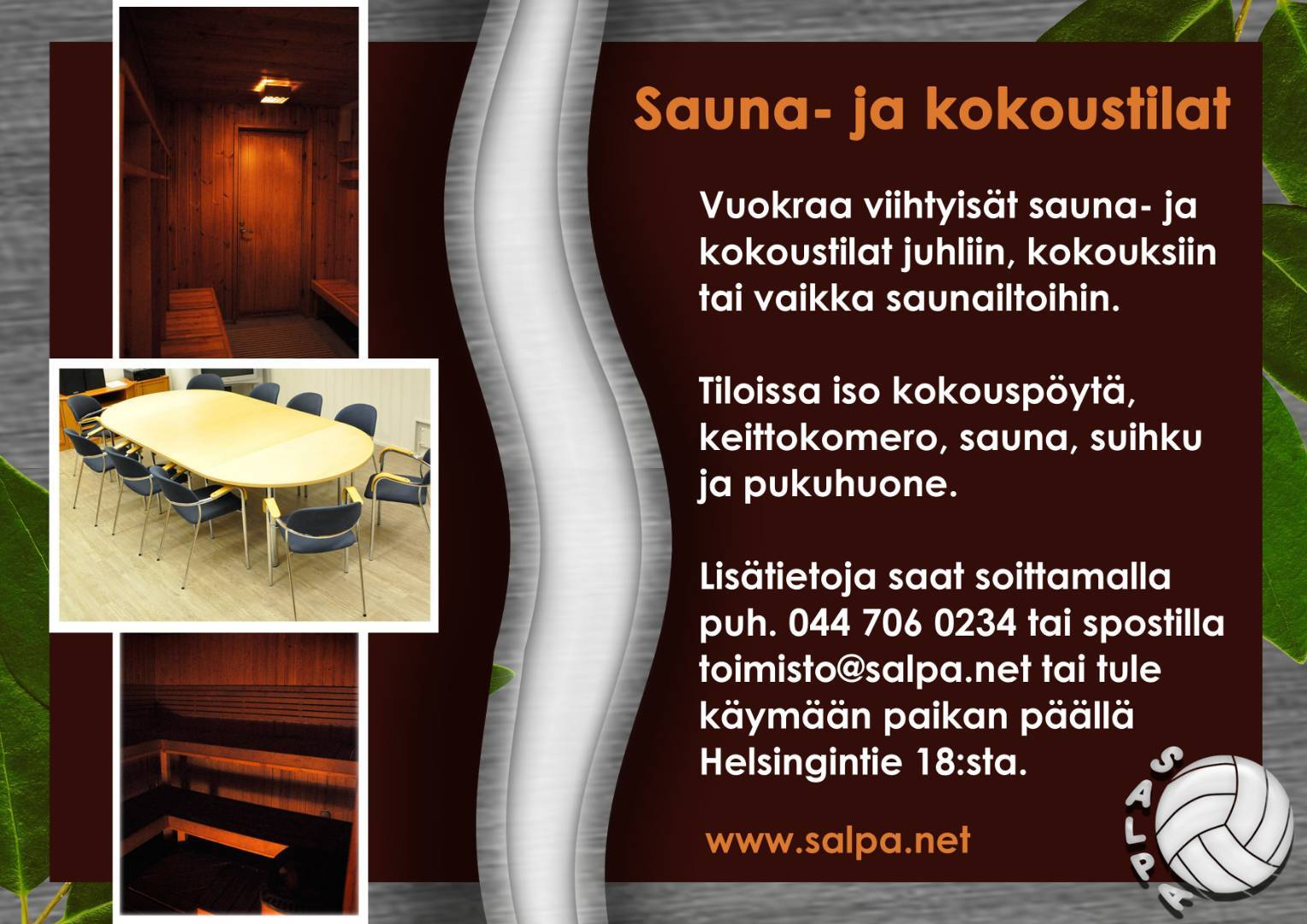 Sauna- ja kokoustilat